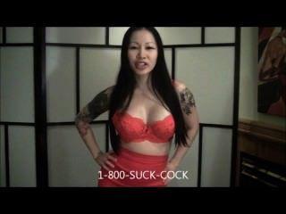 Asiática Chupa Polla ... Dale A Ella Ahora